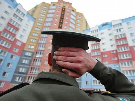 Некоторые военнослужащие смогут погашать жилищные займы без процентов